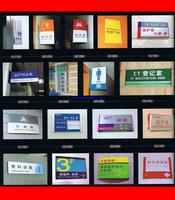 标示牌 标牌 铭牌 ,厦门大型广告公司