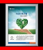 超薄灯箱 LED灯箱 厦门联雅广告有限公司