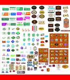 厦门杏林公司企业标示牌-厦门杏林广告,厦门集美广告
