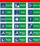 人防标示牌-厦门市集美区杏林联雅广告有限公司